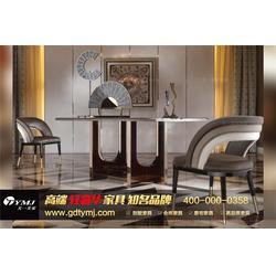 信宜轻奢家具_天一美家,行业标杆_现代轻奢家具牌子图片