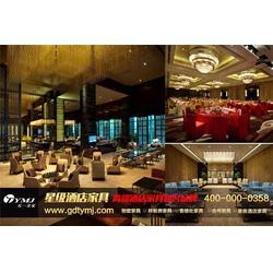 广东五星级酒店家具公司,广东五星级酒店家具,天一美家品牌图片