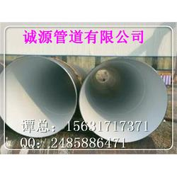 IPN8710防腐管、诚源管业、IPN8710防腐管图片