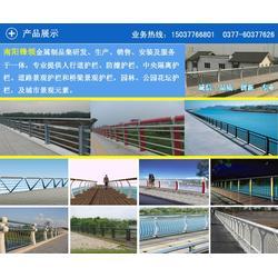 漯河草坪护栏、锋领草坪护栏厂家、安阳草坪护栏图片