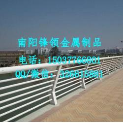 南阳锋领 人行道护栏-青岛人行道护栏图片