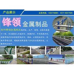 人行道护栏设计-潍坊市人行道护栏-南阳锋领厂家直销(多图)图片