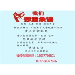 防撞护栏_南阳锋领使用寿命长_广安防撞护栏图片