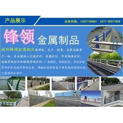 桥梁人行道护栏,临沂市人行道护栏,南阳锋领厂家直销图片