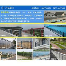 枣庄人行道护栏、南阳锋领现代交通设施好帮手图片