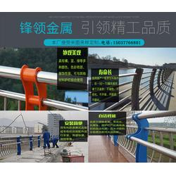 开封桥梁栏杆、信阳桥梁栏杆、锋领桥梁栏杆(查看)图片