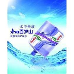 景田桶装水配送公司-汇金中心景田-快乐百氏图片