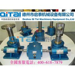 TP丝杆升降机,电动升降机,工控系统蜗轮螺杆升降机图片