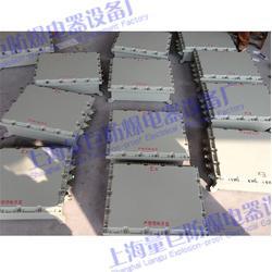 铝合金防爆接线箱、量巨(在线咨询)、防爆接线箱图片