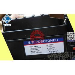 电气定位器、YT-1000R电气定位器、扬州苏阀(优质商家)图片