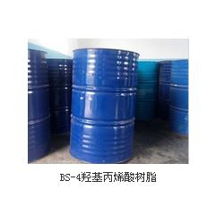 丙烯酸树脂生产商_亚泰树脂(在线咨询)_承德丙烯酸树脂图片