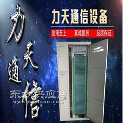 三网合一光纤总配线架 OMDF光纤总配线架图片