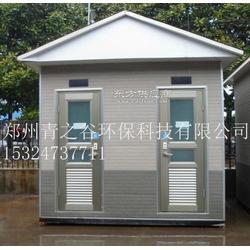 青之谷环保科技有限公司移动厕所多少钱一个、出租图片