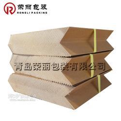定做多种规格防撞护角条 包装护边 包装厂生产加工图片