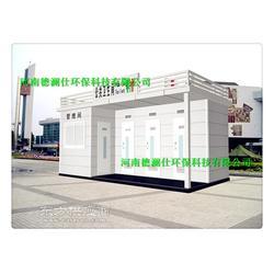 原装现货铝塑板可移动式厕所太阳能移动厕所出租代理图片