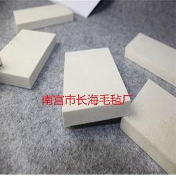 工业羊毛毡厂家_工业羊毛毡_长海毛毡图片