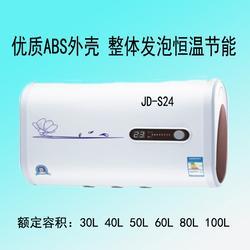 钛晶内胆电暖两用热水器,电暖两用热水器,奔涛电器(查看)图片