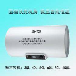 储水电热水器_顺太乐_快速储水电热水器图片
