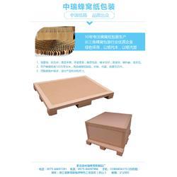 杭州蜂窝纸-蜂窝纸芯-中瑞蜂窝纸(优质商家)图片