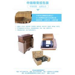 中瑞蜂窝纸,纸护角生产厂家,新昌纸护角图片