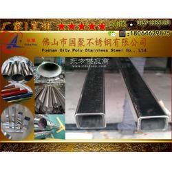 304彩色方管90x90x4.0毫米 不锈钢方管报价图片