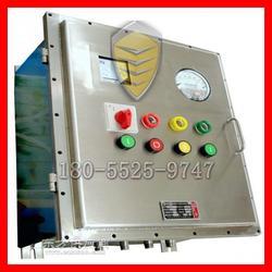 不锈钢BQD系列防腐电磁起动器图片