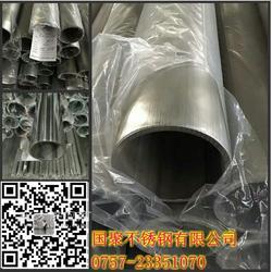 拉丝不锈钢圆管34x1.2拉丝钢管3.4公分圆管管厚1.2毫米图片