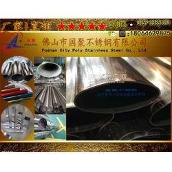拉丝不锈钢椭圆管28x57厚度1.2毫米304椭圆管图片