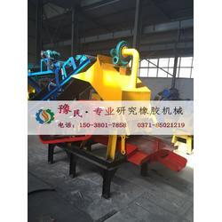豫民机械-大型全自动轮胎粉碎机-郑州全自动轮胎粉碎机图片