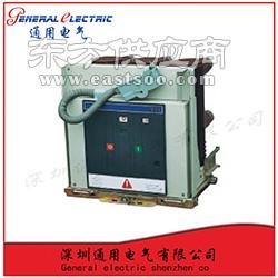 厂家直销通用电气户外高压真空断路器系列图片