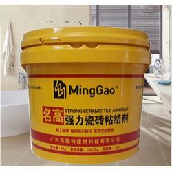 瓷砖粘结剂厂家招商_清远瓷砖粘结剂厂家_名高建材图片