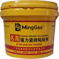 广州强力瓷砖粘结剂_强力瓷砖粘结剂招商_名高建材(优质商家)图片