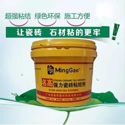 实惠(图)_瓷砖粘结剂便宜效果好_梅州瓷砖粘结剂图片