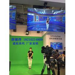 XVS1000系列虚拟演播室系统 真三维虚拟系统图片