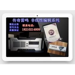 雷鸣EDWS2000广电中的网红图片