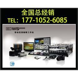 传奇雷鸣EDWS4000图片