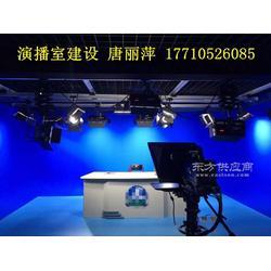金融网络课件教室,网络视频金融演播室,超低成本金融演播图片