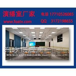 非编多媒体网络教室方案-网络教室-非编机房教室图片