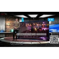 演播室虚拟抠像 蓝箱抠像图片