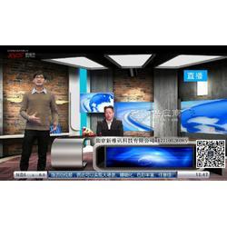 高清虚拟三维演播室系统直销图片