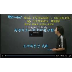 教育錄課室網絡直播錄課室圖片