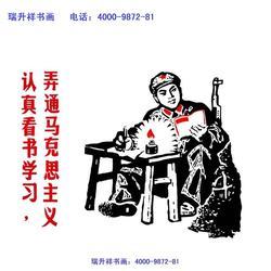 河北巽斋文化传播有限公司(图)、牌匾雕刻、雕刻图片