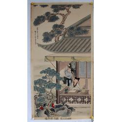 字画、河北巽斋文化传播有限公司、名家字画图片