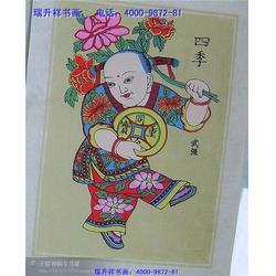 年画娃娃、巽斋(在线咨询)、衡水年画图片