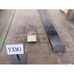 YXM1模具钢_日立YXM1模具钢_天津日富金属图片