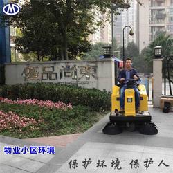 仁寿自行式扫地车_格美电商_自行式扫地车工厂图片