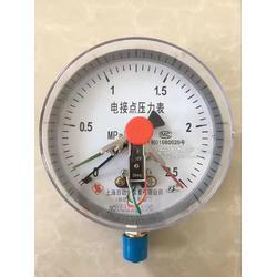 YXCN-100B不銹鋼耐震磁助電接點壓力表0-0.1Mpa圖片