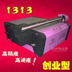 数码皮革打印机 什么材质都可以打印的UV打印机工业级生产图片