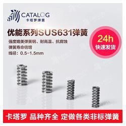 不锈钢高温弹簧-卡塔罗弹簧(在线咨询)漳州高温弹簧图片