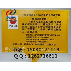 选标志牌就选泽宁电气生产的玻璃钢标志牌寿命长图片